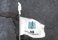[취재일기] 한날 동시 떠났지만···김웅 검사와 최기상 판사 '사표의 무게'
