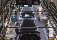 파업 직격타 맞은 국내車…금융위기후 첫 생산 400만대 붕괴