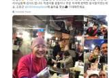 """해리스 美대사, '새해 결심' 1가지 실현…""""광장시장 음식 맛봐"""""""