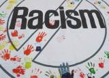 """""""인종차별 맞서는 학생에 급여 준다"""" 英 셰필드대의 실험"""
