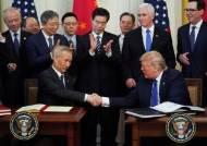 미·중 무역분쟁 '휴전'…경제 불확실성 줄지만, 수출엔 악재될 수도