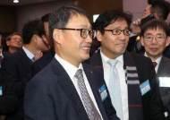 KT 구현모, 첫 임원인사…'고객·디지털·젊음' 강조