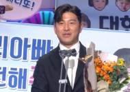 """박주호 부부, 13일 셋째 출산 """"안녕 베이비 박"""""""