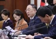 '경기 낙관론' 기대는 정부…40대 고용·수출 부진 외면
