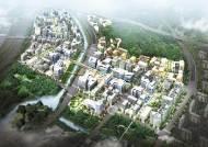 [분양 포커스] 도시첨단산업단지 계획안 승인 … 제2의 판교테크노밸리 꿈 실현 '착착'