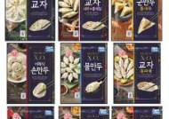 [설 100배 즐기기] 쫄깃한 만두피와 역대급 재료의 콜라보 '프리미엄 X.O. 만두'
