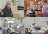 """'금요일 금요일 밤에', 이승기의 분량 사수기 """"가성비 최고 프로그램"""""""