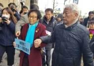 양금덕 할머니, 日미쓰비시와 면담···강제징용 판결 이후 처음