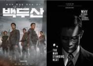 100억원은 우습다..한국영화 제작비 대폭 상승