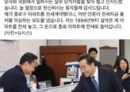 """이낙연 """"전세자금 출처 보도 사실아냐 …아파트 전세놓고 들어가는 것"""""""