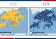 정부, 홍콩 여행경보 2단계서 1단계 '여행유의'로 낮춰