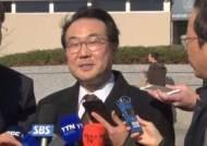 """이도훈 """"北개별관광 오해없이 할 수 있다""""…해리스와 충돌"""