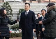 이재용 재판부, 양형에 '준법감시위' 반영하나···특검 즉각 반발