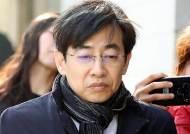 """'불법 촬영' 선고 미뤄진 김성준 전 SBS 앵커…""""기다리겠다"""""""
