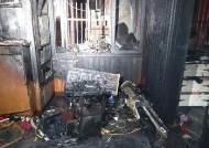 '펑'하며 집안 폭발음…불길 잡으니 오토바이 배터리 잔해가