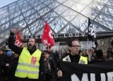 """[서소문사진관] """"모나리자는 파업 중""""...연금개편 반대 총파업, 문 닫은 루브르"""