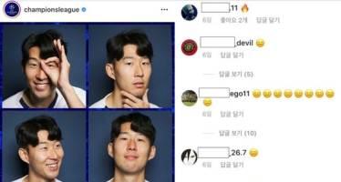 손흥민, 이모티콘으로 인종차별…챔스 SNS에 '찢어진 눈' 가득
