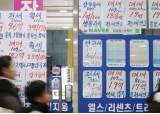 [안장원의 부동산노트]강남은 두달 새 1억 껑충, 집값 대책이 전세 공급 부족 후폭풍