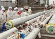 후쿠시마 원전 오염수 막는 배관서 냉각제 또 누출
