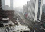 서울에 올 겨울 첫 눈 다운 눈…오전 10시 적설 0.3㎝ 기록