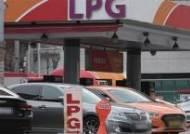 [이코노미스트] 규제 완화 속에 주목받는 '일반인용 LPG차량'