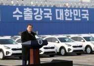 """文 대통령에 화답하듯…정부ㆍ한은ㆍKDI 일제히 """"경기 개선 조짐"""""""