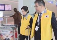 """[속보] """"네팔 눈사태 피한 충남교사 5명 헬기로 안전한 곳 이동"""""""