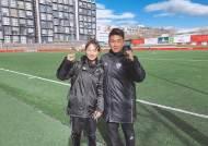 스페인 마드리드CFF 장슬기, 아틀레틱전 4-1 대승 기여