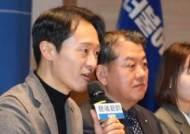 """이탄희 """"진중권, 표현의 자유 있어…법원개혁, 함께 고민해주시길"""""""