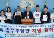 '박정희 옳다'던 서울대 보수단체…'조국 파면' 서명운동 시작