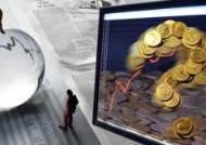 [2019 펀드평가] 돈 몰린 채권형펀드, 수익률은 왜 이래?