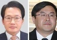 """상갓집 항의 본 현직 검사 """"공정성 신뢰 근간 흔든것"""" 비판"""