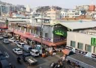 노브랜드 'No'에 무산된 청년몰···부산 동구 예산 24억도 반납