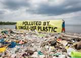 '플라스틱 대국' 중국, 올해 말까지 1회용 플라스틱 빨대 사용 전면 금지