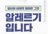[건강한 가족] 헬스 신간