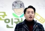 """""""성전환 군인 전역심사 연기 요청 반려…인권위에 진정"""""""