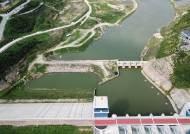 1조1030억원 들어간 낙동강 상류 영주댐…해체 주장 왜 나오나