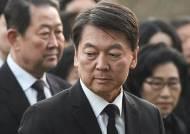"""현충원 간 안철수, 제3지대 통합에 """"속도보다 방향이 중요"""""""