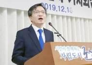 민주당 검증위, 김의겸 예비후보 적격판단 또다시 유보