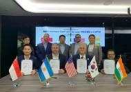 WTIA, MEDSIS와 K파이낸셜 설립 공식 발표