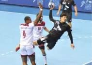 남자 핸드볼, 아시아선수권 결선서 카타르에 패