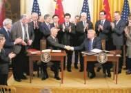 [최병일의 이코노믹스] 중국을 더는 이대로 둘 수 없다는 게 미국의 초당적 합의