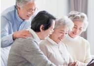 [라이프 트렌드&] 빠르게 늙어가는 대한민국 … 당신의 노후준비는 잘돼 갑니까?