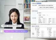 2020년 블라인드 채용 확대…HR분야 화두 '스펙'서 '역량'으로 전환