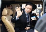 """""""김경수, 킹크랩 시연 봤다"""" 결론 내고도 또 선고 미룬 재판부"""