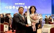 회삿돈 50억 횡령한 삼양식품 전인장 회장, 징역 3년 확정