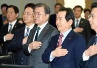 """文 세종 첫 국무회의, 공무원 점심 자리에선 """"스스로 행복해야"""""""