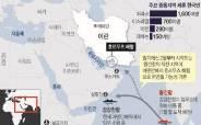 """[속보]한국, 호르무즈 파병한다...""""청해부대 작전지역 한시적 확대"""""""