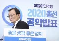 """""""28일 현역의원 하위 20% 개별 통보""""에 민주당 술렁"""