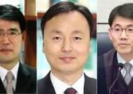 '영장내용 유출 혐의' 성창호 부장판사 등에 실형 구형